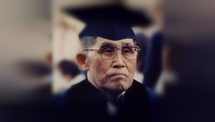 Biography of Shigeo Shingo