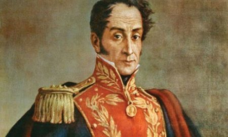 Biography of Simon Bolivar