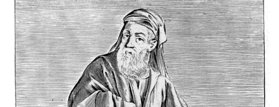 Empedocles biography