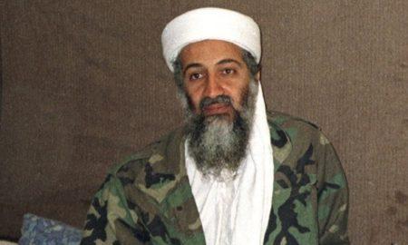Osama Bin Laden biography